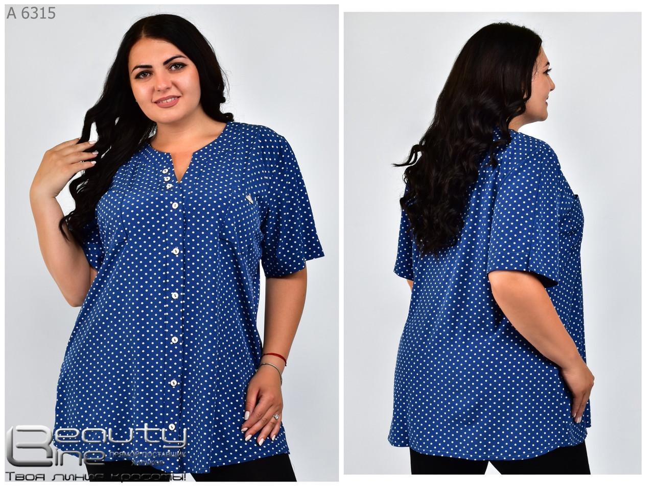 Модная летняя женская туника-рубашка в горошек с 52 по 66 размер