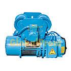 Тельфер электрический от 0,5 до 32 тонн серии Т02, фото 3