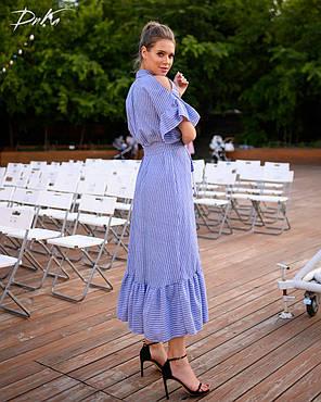 Интересное платье с красивым воланом, фото 2