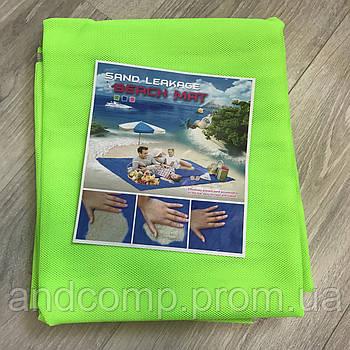 Пляжный коврик Антипесок Sand Free Mat - Зеленый - Лучшая Подстилка на пляж Качество + Подарок!