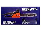Электропила Super GoodLuck ECS 2000/405 1 Шинь + 1 Цепь. Пила цепная GoodLuck, фото 2