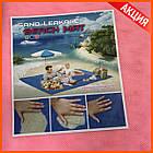 Пляжный коврик Антипесок Sand Free Mat - Розовый - Лучшая Подстилка на пляж Качество + Подарок!, фото 2