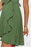 Короткое платье на запах с воланом зеленое, фото 4
