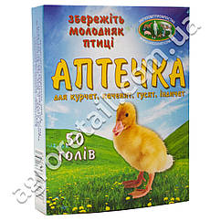 Ветаптечка голубая для домашней птицы на 50 голов Укрзооветпромпостач