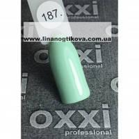 Гель лак Oxxi №187, 10 мл