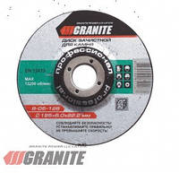 GRANITE  Диск абразивный зачистной для камня 115*6,0*22,2 мм GRANITE, Арт.: 8-05-116