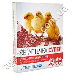 Ветаптечка супер для домашней птицы на 50 голов Ветсинтез