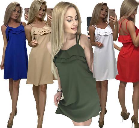 Летнее женское платье свободного кроя ft-1011 (42-46, разные цвета), фото 2