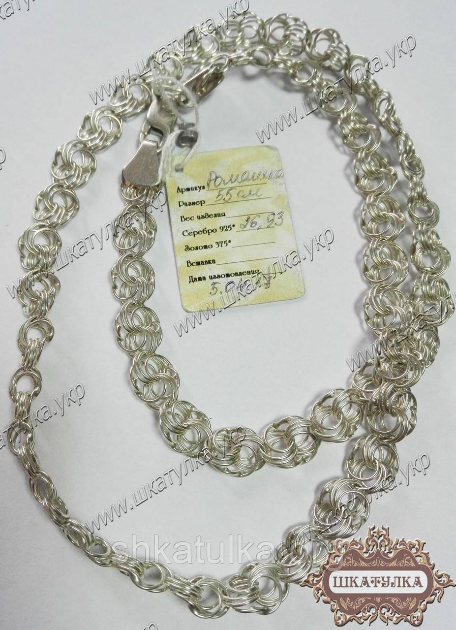 Срібний ланцюжок з плетінням Ромашка