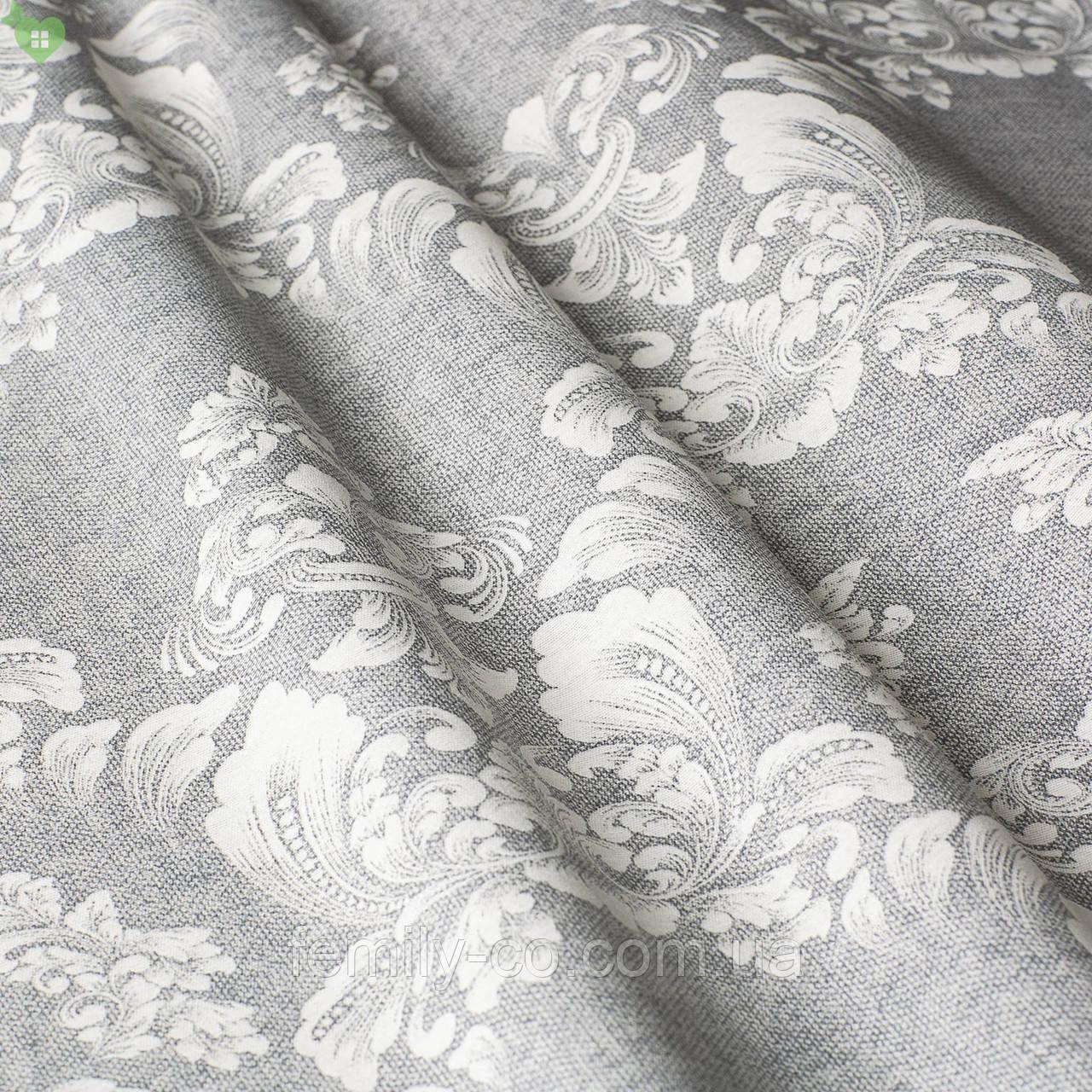 Декоративная ткань серо-сиреневого цвета с классическим орнаментом Испания 84241v1