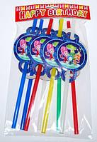 Трубочки праздничные Фиксики 8 170216-061