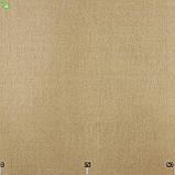 Однотонная уличная ткань светло-коричневого цвета Испания 83384v12, фото 4