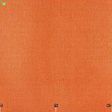 Однотонная уличная ткань оранжево-красного цвета акрил Испания 83377v5, фото 3