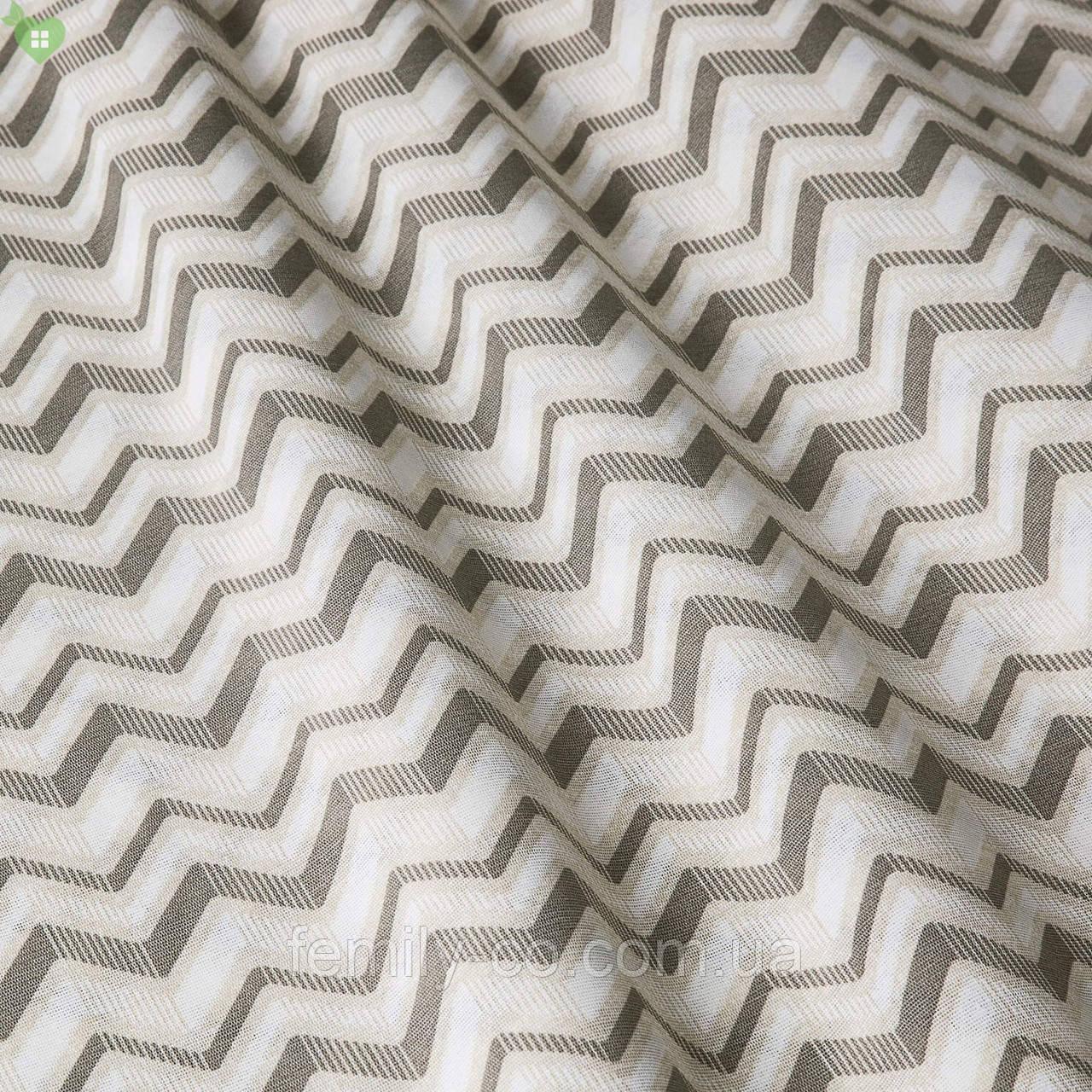 Декоративная ткань мелкий зигзаг коричневый с белым на льне 280см 83363v1