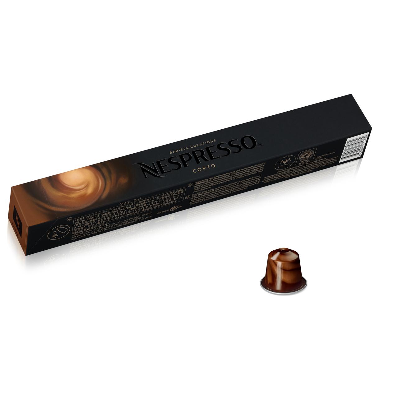 Кофе в капсулах Nespresso BARISTA Corto Limited Edition 10 (тубус 10 шт.), Швейцария (Неспрессо оригинал)