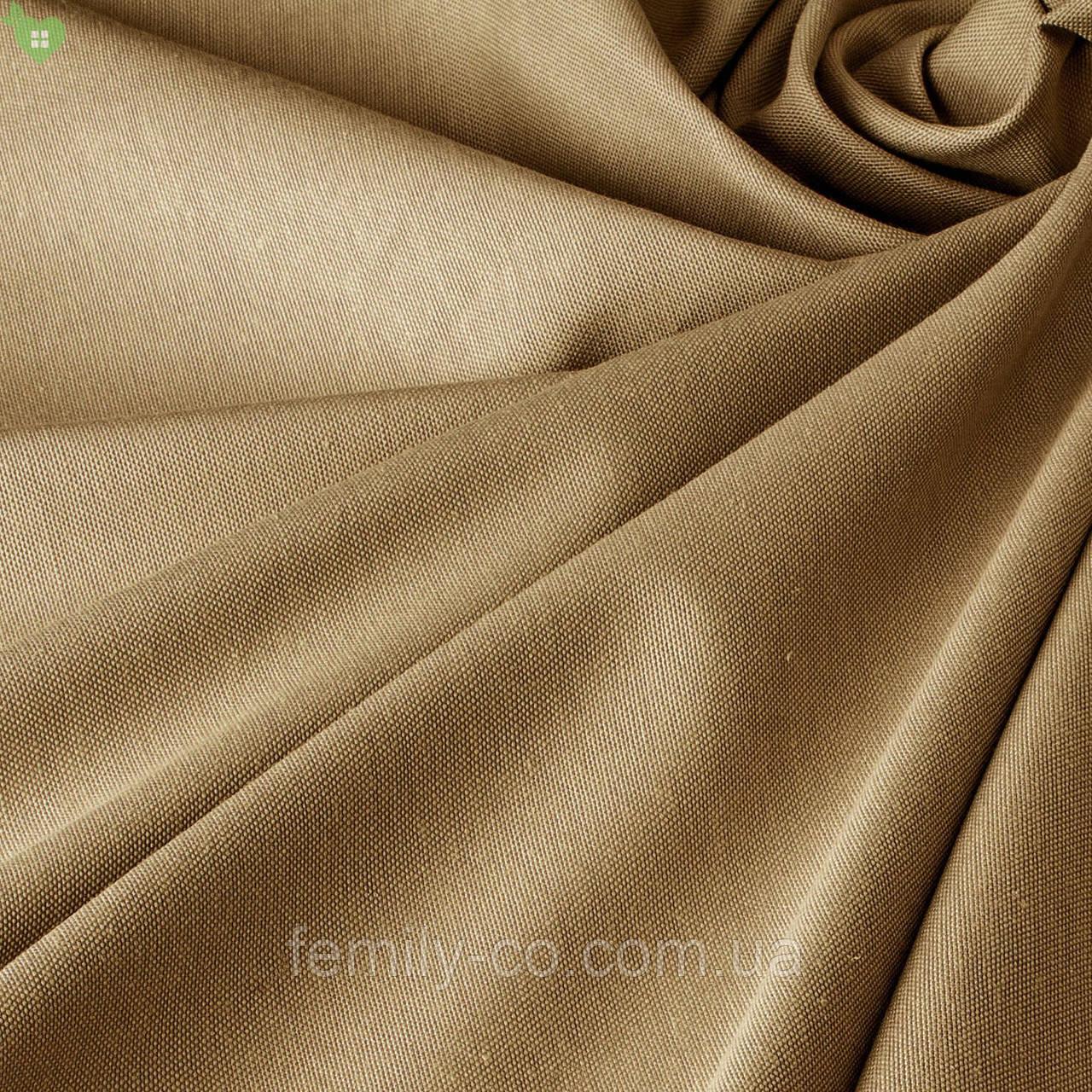 Однотонная декоративная ткань цвета какао с молоком тефлон 81382