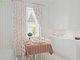Декоративная ткань в полоску бордово-розового цвета с тефлоном Турция 82631v69, фото 2