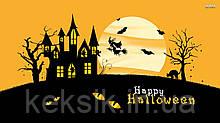Вафельная картинка Halloween 25