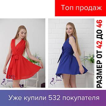 Женский летний сарафан, платье летнее, стильный, красивый, модный, миди, белый, зеленый, синий, персик,  2019