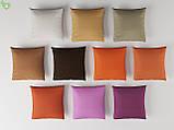 Однотонная декоративная ткань мандаринового цвета 82455v14, фото 2