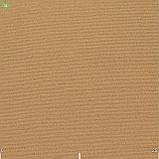 Однотонная декоративная ткань темно-кремового цвета 82459v10, фото 3