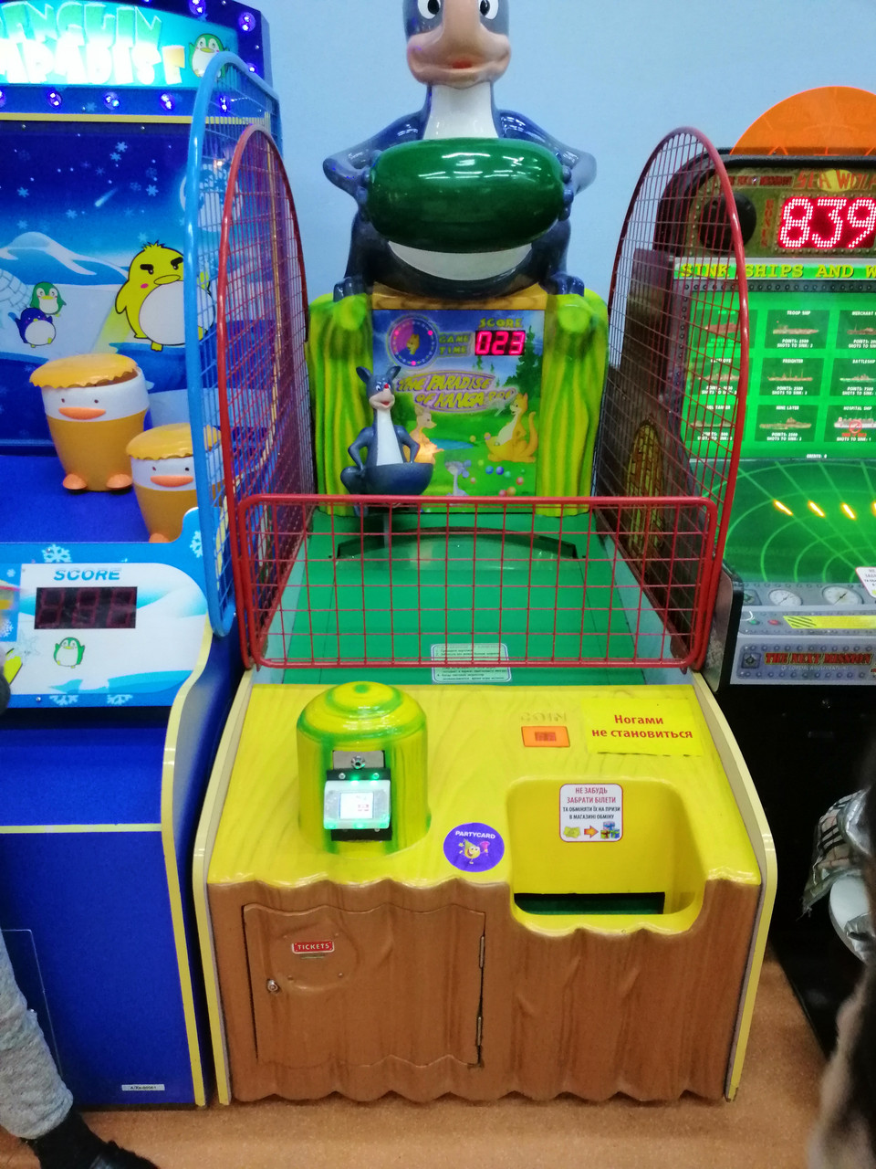 игровые автоматы kangaroo