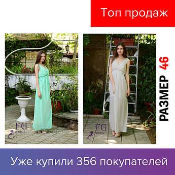 Женское платье длинное, сарафан, бирюзовый, мята, красивое, в пол, летнее, полупрозрачный, стильное, 2019