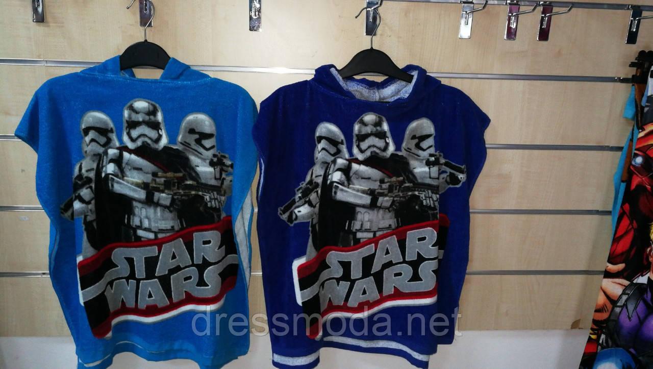 Полотенце-пончо для мальчиков Star-Wars 60/120 р.