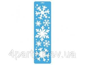 Трафарет Снежинки 55Х15 см 1501-3506