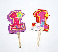 Пика для канапе 1st birthday девочка 250216-644