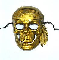 Маска череп пирата (золото) 050916-011
