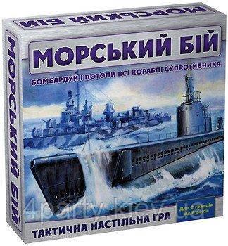 Игра для компании Морской Бой 140417-039