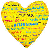 Подушка Я тебя люблю 150417-009