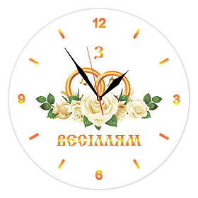 """Настенные часы с надписью из стекла """"З Весіллям"""""""
