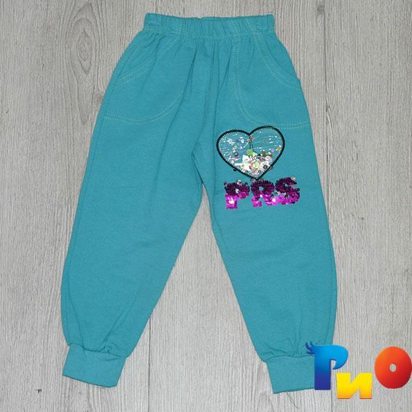 Детские спортивные штаны ,трикотаж, для девочек возраст 5, 7, 8 лет (3 ед в уп)