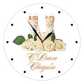 """Настенные часы с надписью из стекла """"С Днем свадьбы"""""""