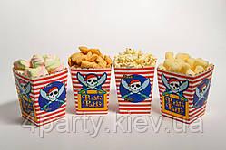 Коробочка для сладостей Pirate Party 5 шт 241117-005