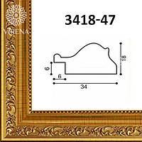 Рамка для вишитих схем А-4 3418-47
