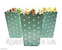 Коробочка для сладостей Горошек (мятный) 5 шт 290118-003