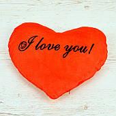 Подушка светящаяся Сердце I Love you 070217-001