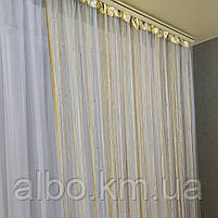 Нитяні штори з камінням для залу кімнати дитячої, серпанок штори на вікна двері балкон лоджію, серпанок для кухні спальні залу,, фото 5