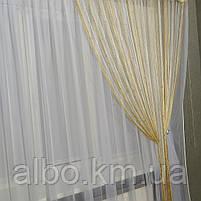 Нитяні штори з камінням для залу кімнати дитячої, серпанок штори на вікна двері балкон лоджію, серпанок для кухні спальні залу,, фото 4