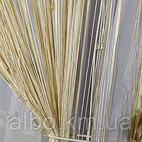 Нитяні штори з камінням для залу кімнати дитячої, серпанок штори на вікна двері балкон лоджію, серпанок для кухні спальні залу,, фото 3