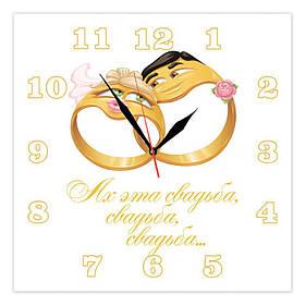 """Настенные часы с надписью из стекла """"Ах эта свадьба"""""""