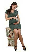 Сарафан теплый для будущих мам