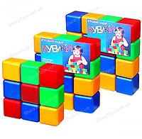 Набор кубиков цветных 12 штук