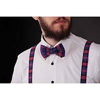 Комплект 2в1: підтяжки + краватка-метелик в чотирьох кольорах. Індіго/пудра рожева.Унісекс.