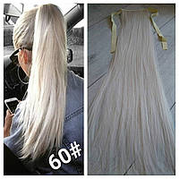 Хвост накладной платиновый блонд