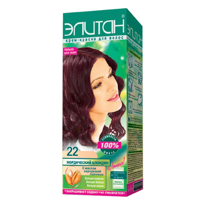 """Крем-краска для волос Элитан """"100% стойкость цвета""""  №22 Вишневый"""