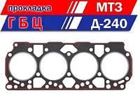 Прокладка головки блока цилиндров МАЗ-4370 Евро2,3 (с герметиком)
